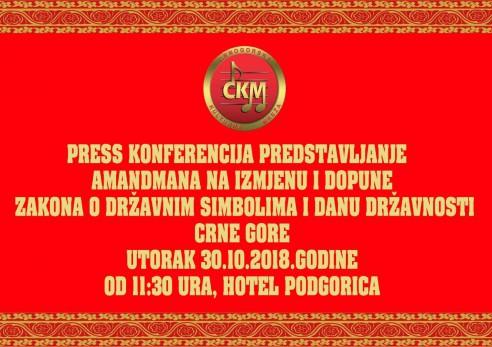 Poziv za press konferenciju