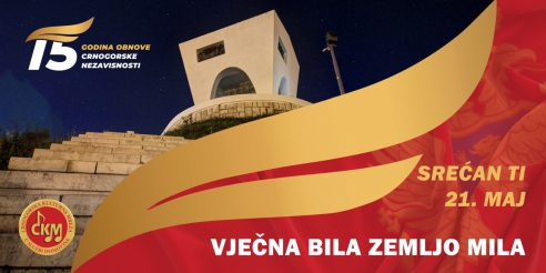 KREĆE KAMPANJA U ČAST 21 MAJA VJEČNA BILA ZEMLJO MILA